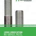 Lubo Lubrication